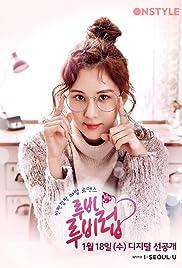 Nonton Ruby Ruby Love 2017 ( Korean Drama )