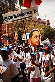 B R Ambedkar Now and Then