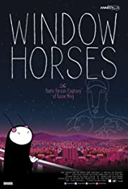 Window Horses: The Poetic Persian Epiphany of Rosie Ming Poster