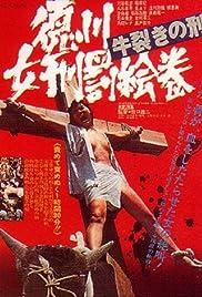 Tokugawa onna keibatsu-emaki: Ushi-zaki no kei Poster