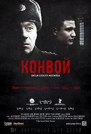 Konvoy Poster