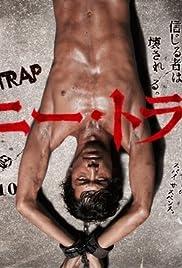 Hanî torappu Poster