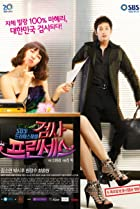 Image of Prosecutor Princess