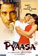 Primary image for Pyaasa