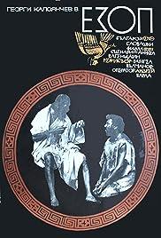 Ezop Poster