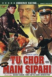 Tu Chor Main Sipahi Poster