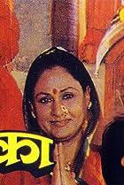 Image of Akka