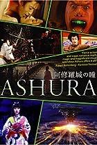 Image of Ashura-jô no hitomi