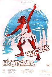 Chelovek niotkuda Poster