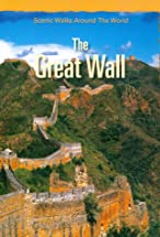 Primary image for Scenic Walks Around the World: The Great Wall of China