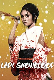 Lady Snowblood (1973) Poster - Movie Forum, Cast, Reviews