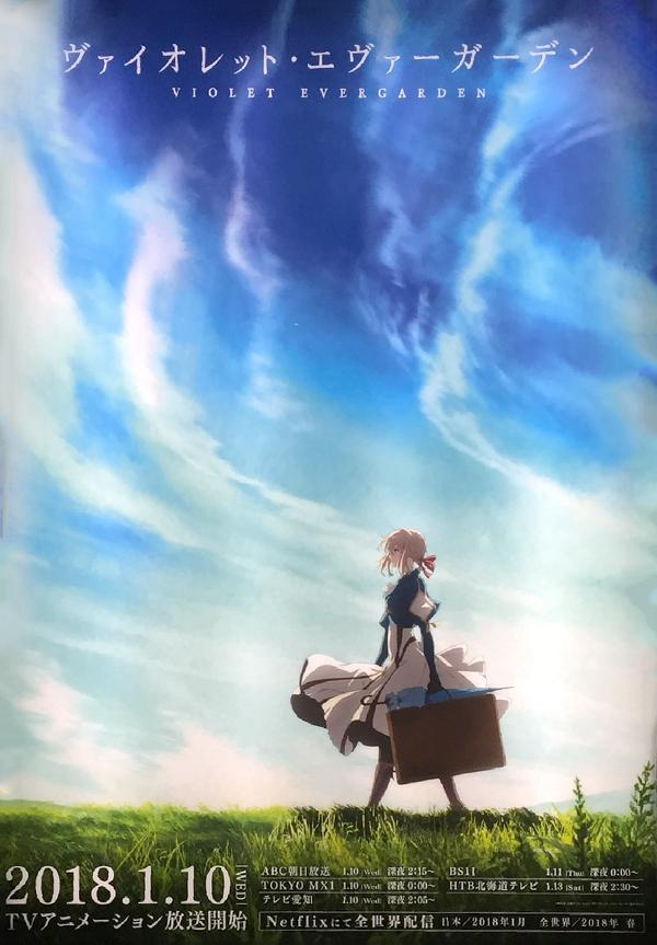 Violet Evergarden Episode 09 MP4 480p Subtitle Indonesia