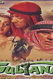 Sultanat Poster