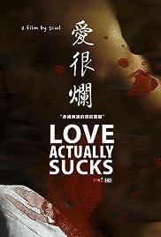 Ai Hen Lan Poster