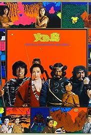 Hi no tori(1978) Poster - Movie Forum, Cast, Reviews