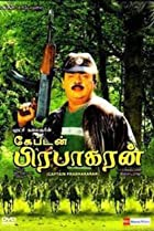 Image of Captain Prabhakaran