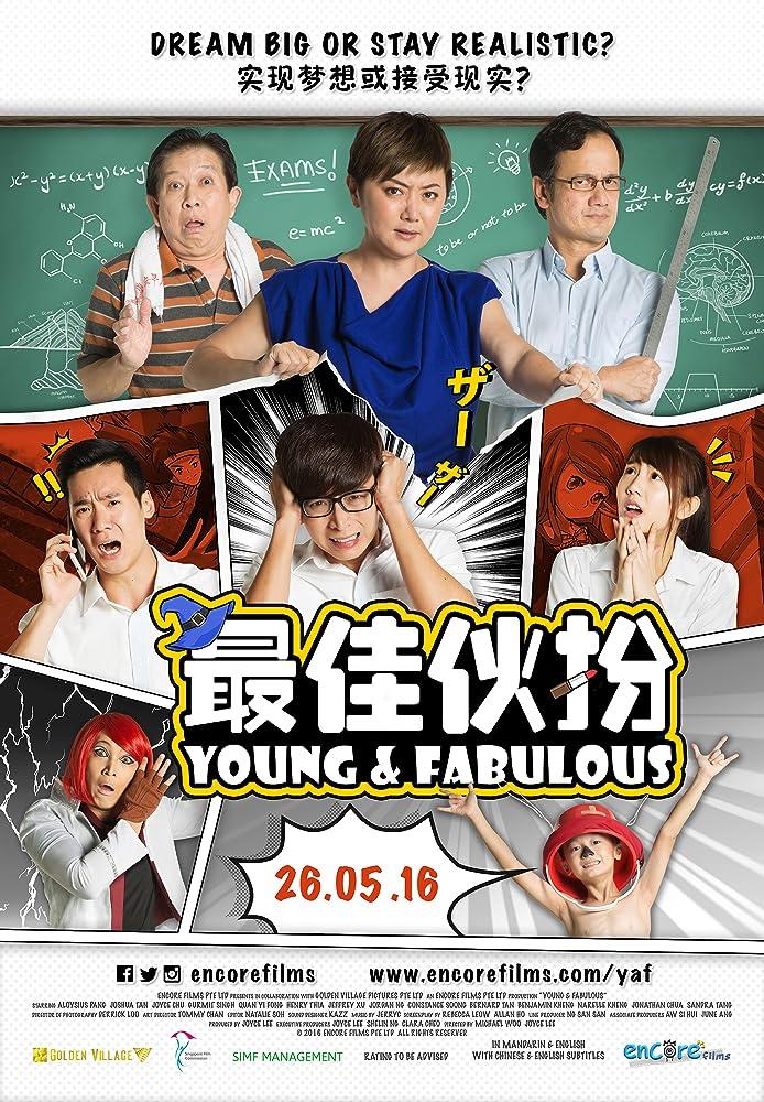 دانلود زیرنویس فارسی فیلم Young fr4andfr4 Fabulous 2016