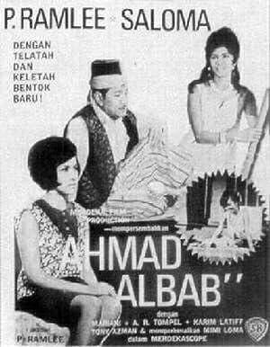 P.Ramlee - Ahmad Albab