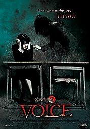 Whispering Corridors 4: Voice (2005)