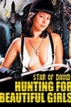Image of Star of David: Beauty Hunting