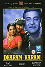 Primary image for Dharam Karam