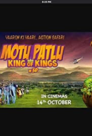 Motu Patlu King Of Kings (2016) DvD Rip – x264 – Untouched 5.1 – E-Subs – Team IcTv – 1.50 GB