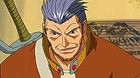 Wild Swordsman, Lance