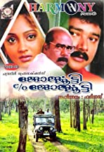Georgekutty C/O Georgekutty