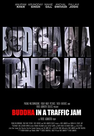 Permalink to Movie Buddha in a Traffic Jam (2016)