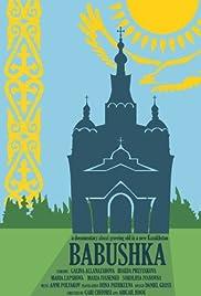 Babushka Poster
