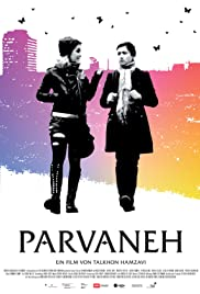 Parvaneh (2012) Poster - Movie Forum, Cast, Reviews