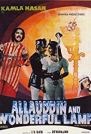 Allauddin and Wonderful Lamp Poster