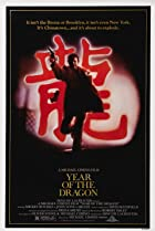 Year of the Dragon (1985) Poster