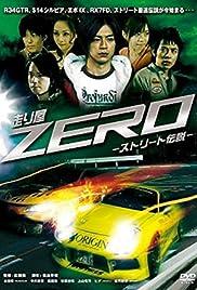 Hashiriya ZERO 1 & 2 Street densetsu Poster