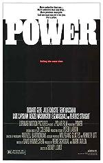 Power(1986)