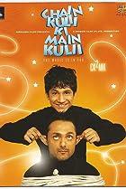 Image of Chain Kulii Ki Main Kulii
