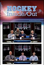 Hockey Inside/Out Show