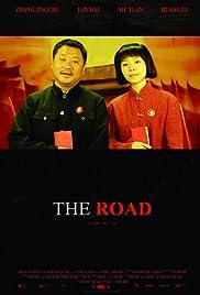 Fang xiang zhi lu(2006) Poster - Movie Forum, Cast, Reviews