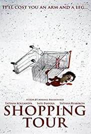 Shoping-tur (2012) Poster - Movie Forum, Cast, Reviews