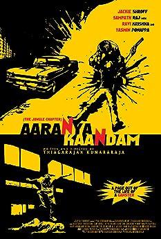 Aaranya Kaandam (2010)