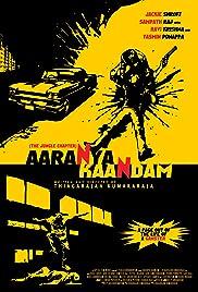Aaranya Kaandam(2010) Poster - Movie Forum, Cast, Reviews