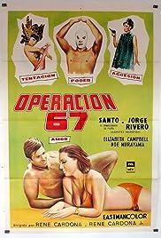 Operacion 67 Poster