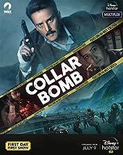 Collar Bomb (2021) poster
