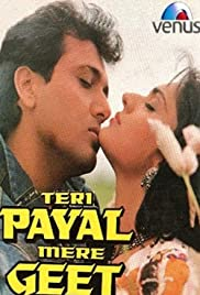 Teri Payal Mere Geet Poster