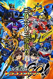 Cubed Combination! Swordbot: Samurai! Poster
