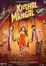 Sab Kushal Mangal (2020) poster
