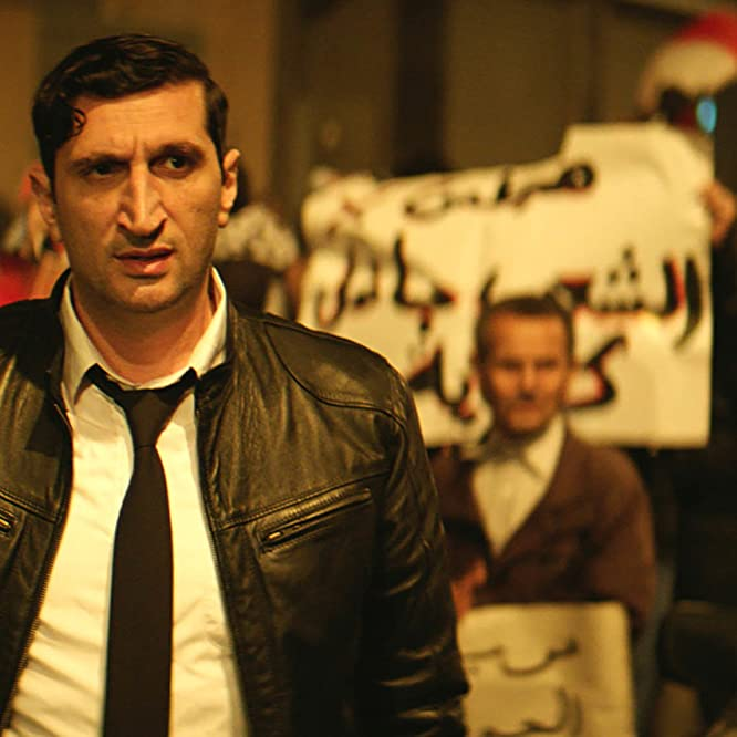 Fares Fares in The Nile Hilton Incident (2017)