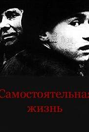 Samostoyatelnaya zhizn(1992) Poster - Movie Forum, Cast, Reviews