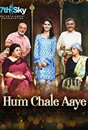 Hum Chale Aaye