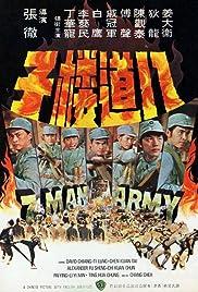 Ba dao lou zi(1976) Poster - Movie Forum, Cast, Reviews